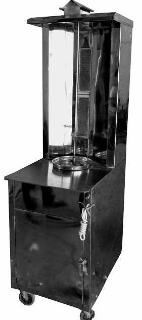 Shwarama machine